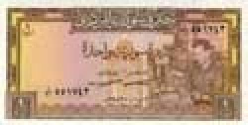 1 Syrian Pound; Older banknotes (issues 1982-1991