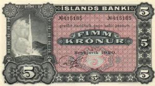 Banknotes, Iceland /  5 Kronur 1920