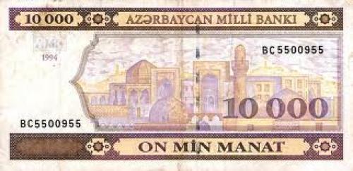 Banknotes; Azerbaijan-10000-Manat-1994