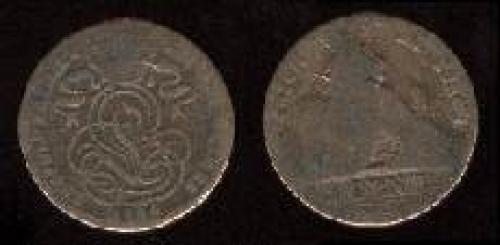 1 centime 1832-1863 (km 1)