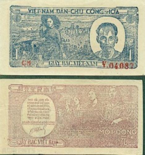 Viet Nam - 1 Dong
