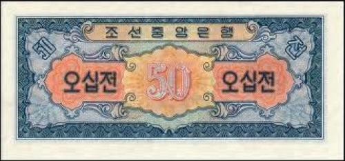 Banknotes; NORTH KOREA Banknotes; Year: 1959 Issues; 50 Won