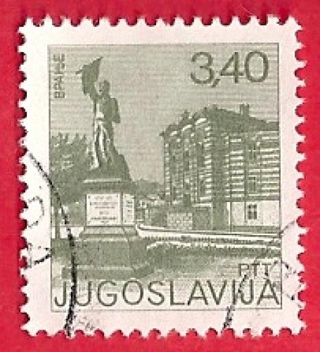 Jugoslavija - 3.40 DINARA