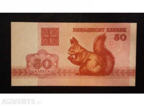 Belarus 50 Kop.-1992
