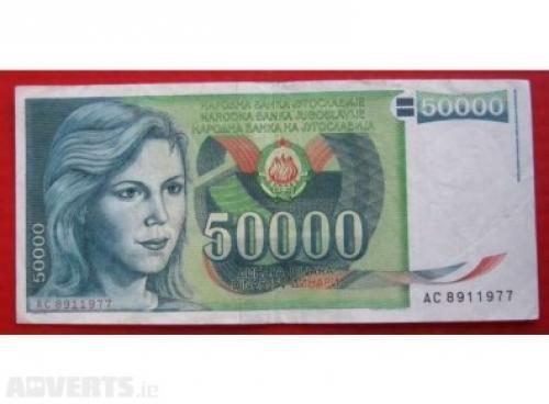 Yugoslavia - 50000 Dinars 1988