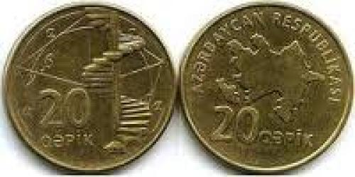 Coins; 20 Qəpik Azerbaijan (1991 .