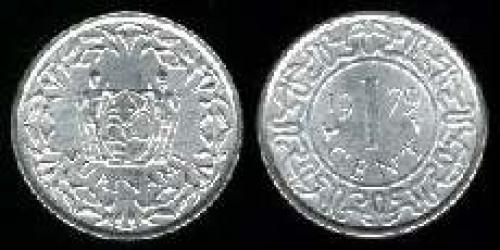 1 cent 1974-1986 (km 11a); Aluminum