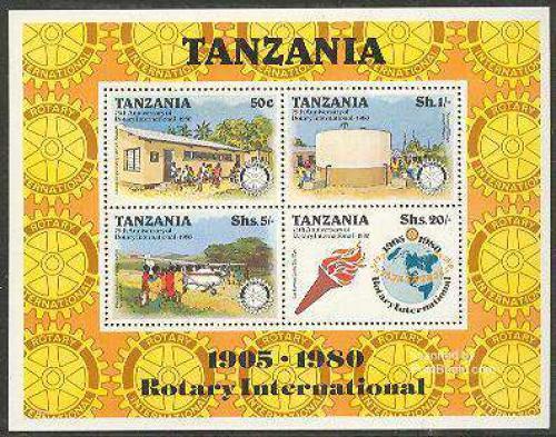 Rotary Club s/s; Year: 1980