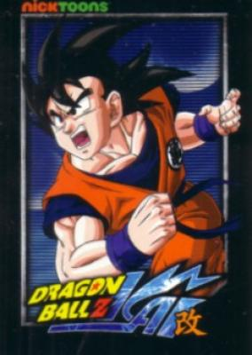 Dragon Ball Z Kai 2010 Comic-Con promo card MINT
