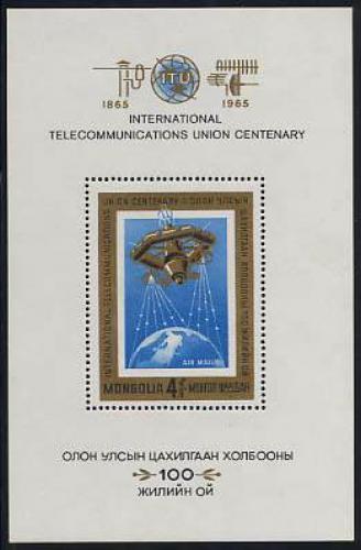 I.T.U. centenary s/s; Year: 1965