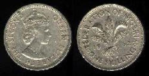 1 shilling 1959-1962 (km 5)