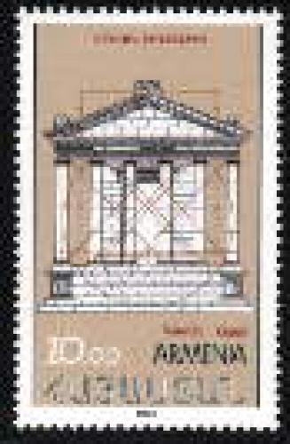 Yerevan 1v; Year: 1993