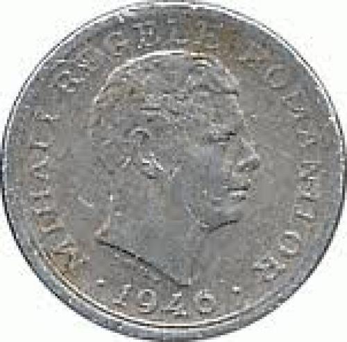 Coins; Romania 500 leu Aluminium coin