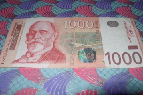 Serbia 1000 Dinara 2006