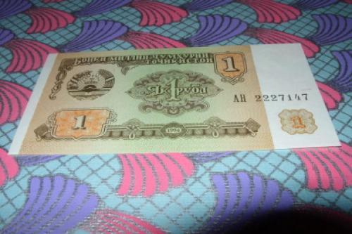 Tajikistan - 1 Ruble
