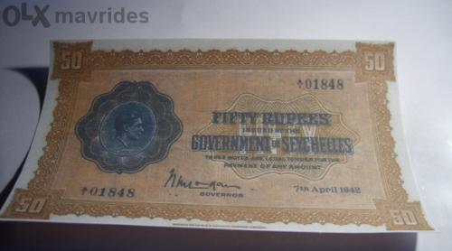 Seychelles Islands 50 rupees-1942, BRITISH COLONY to 1976 .. laminated copy of this rare bill.