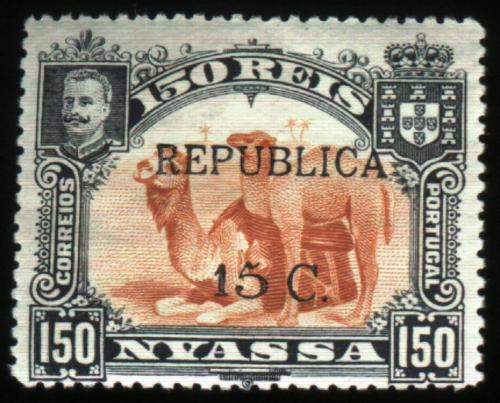 Nyassa 1918 AF# 76 Local Surch