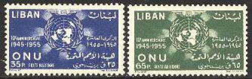 10 years UNO 2v; Year: 1956