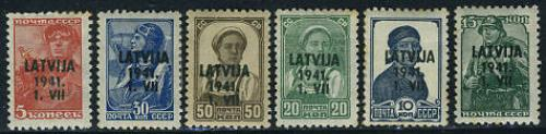 Overprints on Soviet stamps 6v; Year: 194