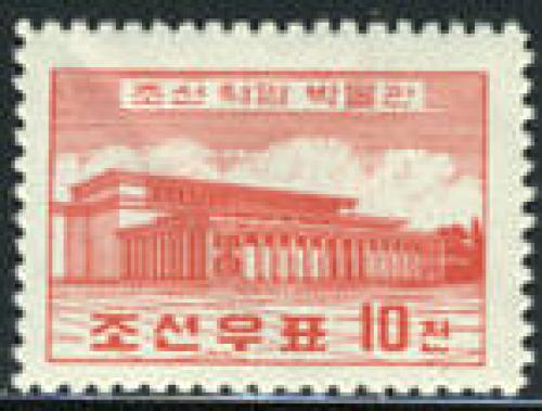 Revolution museum 1v; Year: 1961