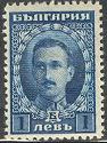 Definitive 1v; Year: 1922