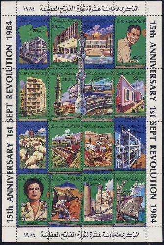 September revolution 16v m/s; Year: 1984
