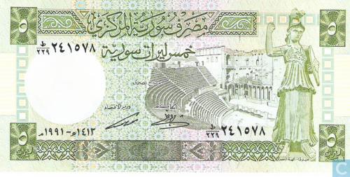 Syria 5 Pounds