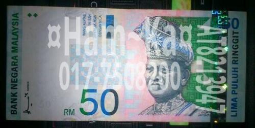 RM50 Ahmad Don