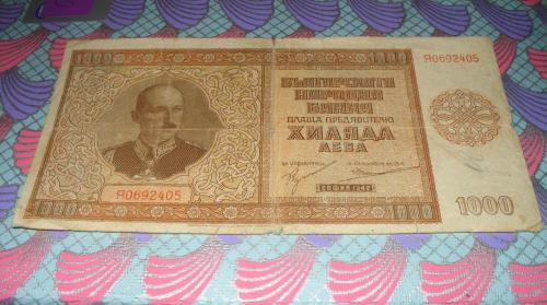 Bulgaria - Kingdom 1000 Leva Banknote 1942 King.Boris III Note