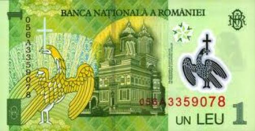 Republic of ROMANIA 1 lei -; Year: 2005 Back image