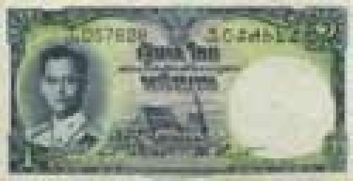 1 Baht; Issue of 1953-1955