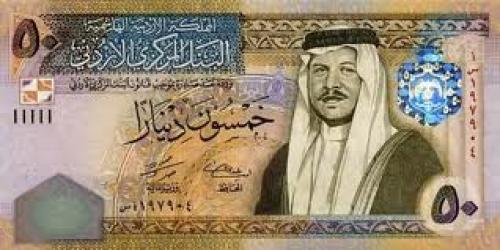 Banknotes; banknote; 50 jordan‑dinar