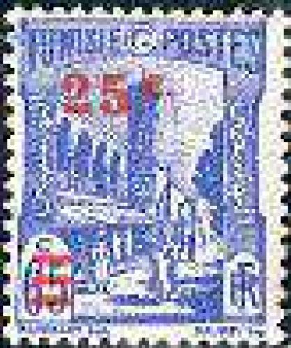 Overprint 1v; Year: 1941