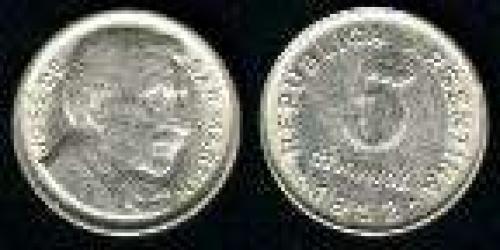 5 Centavos; Year: 1951-1953; (km 46); Copper-Nickel; BUSTO S.MARTIN ANCIANO