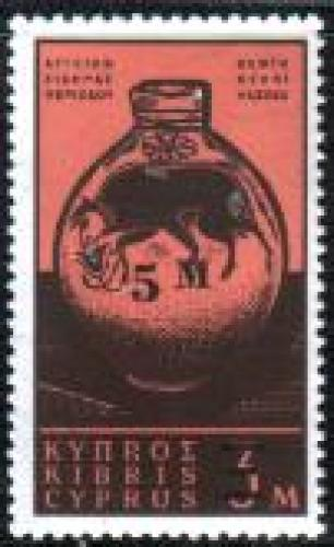 Definitive overprint 1v; Year: 1966