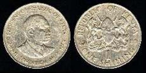 1 shilling 1980-1994 (km 20)