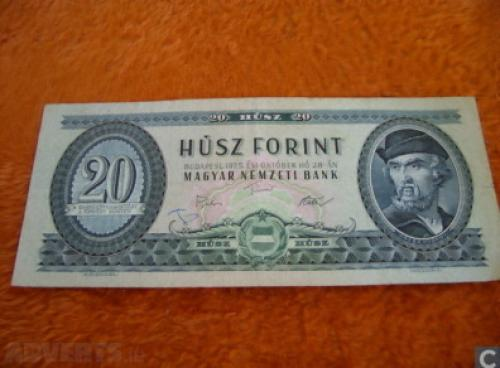 Hungary 20 Forint-1975