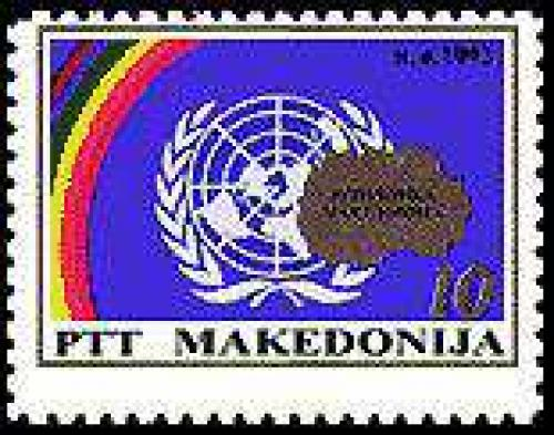 UNO Membership 1v; Year: 1993