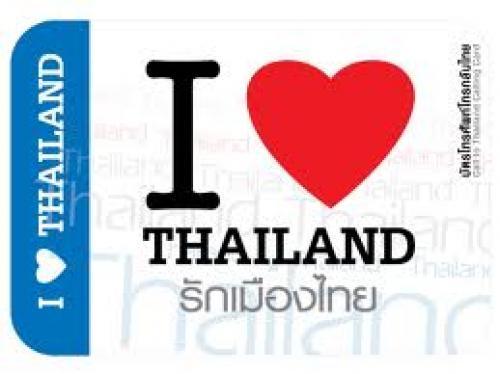 Thailand Calling Card - 150 Baht - I love Thailand