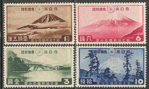 National park 4v; Year: 1936