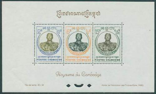 King Norodom s/s; Year: 1958