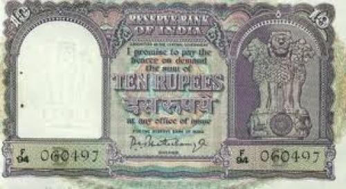 Banknotes; 10 Rupees; India banknotes