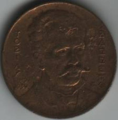 Coins; Brazil 1000 Real 1939; obverse