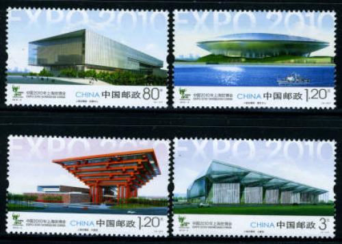 Expo Shanghai 4v