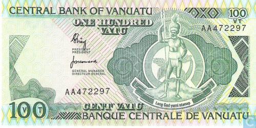 Vanuatu 100 Vatu