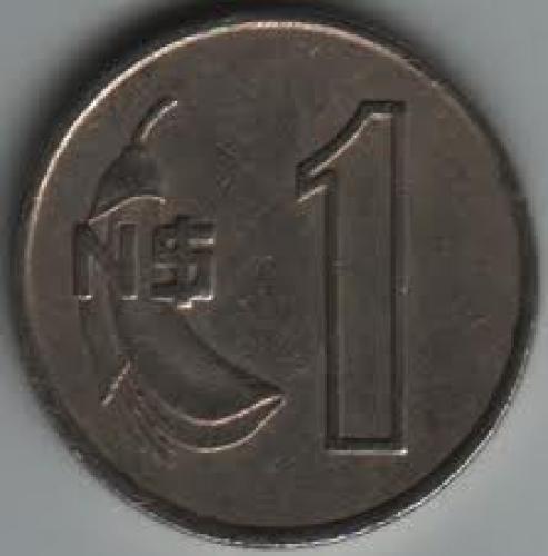 Coins; Uruguay 1 Peso Nuevo 1980