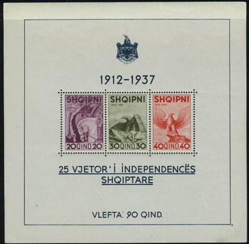 25 years independence s/s: Year: 1937
