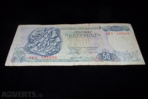 Greece-50 drachmas 1978