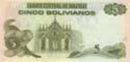 5 bolivianos; Bolivian banknotes