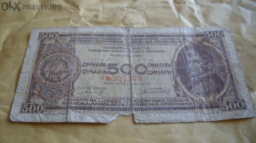 Yugoslavia 500 dinara-1946